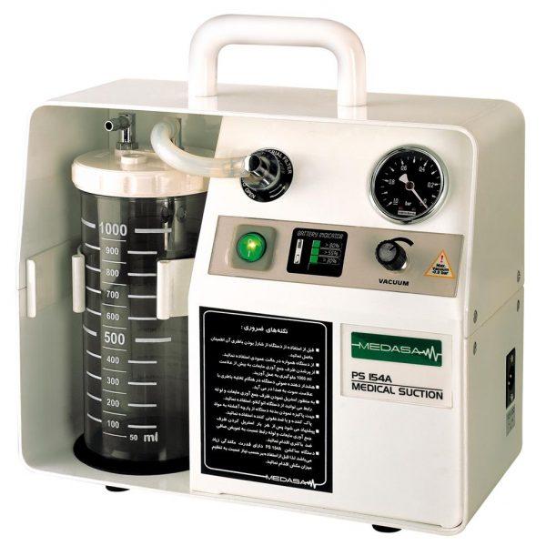 ساکشن پرتابل پزشکی PS154A