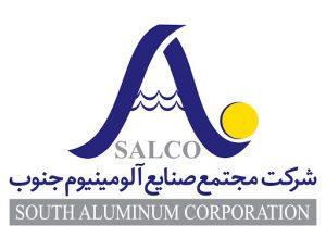 شرکت صنایع آلومینیوم جنوب