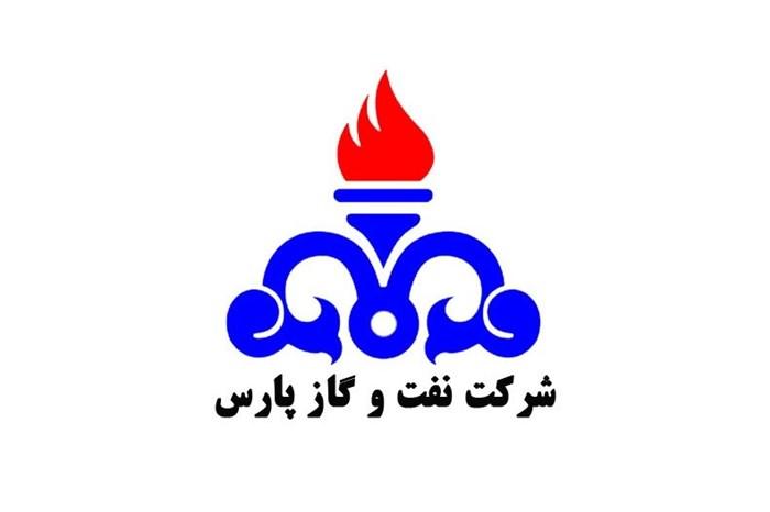 شرکت نفت و گاز پارس