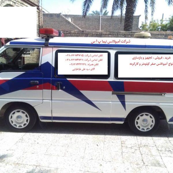 آمبولانس دلیکا مدل 2008