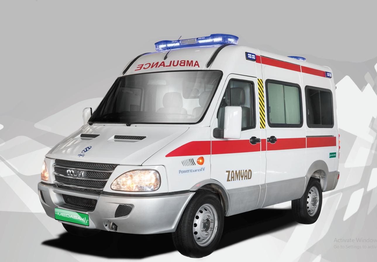 آمبولانس اویکو صفر کیلومتر