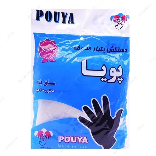 دستکش یکبار مصرف نایلونی پویا