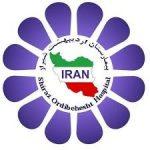 بیمارستان اردیبهشت شیراز