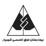 نماد بیمارستان شهریار